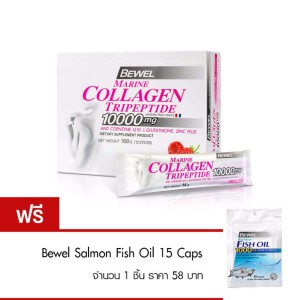 BEWEL MARINE COLLAGEN TRIPEPTIDE 10000 MG 12 PC