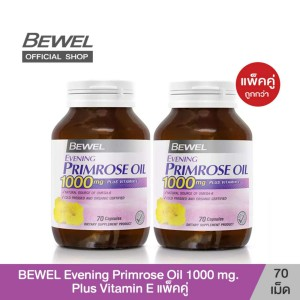 BEWEL EVENING PRIMROSE OIL 1000 MG PLUS VITAMIN-E (แพ็คคู่)