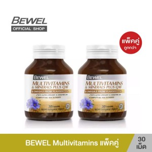 BEWEL MULTIVITAMINS & MINERALS PLUS Q10 (แพ็คคู่)