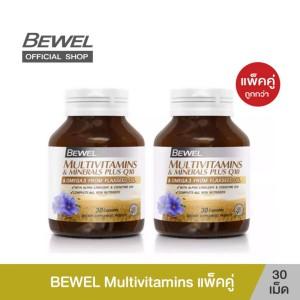 BEWEL MULTIVITAMINS & MINERALS PLUS Q10 (แพ็คคู่)